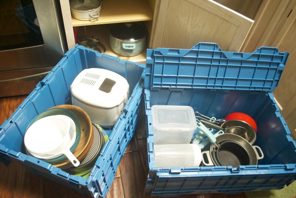 EcoBox Packing